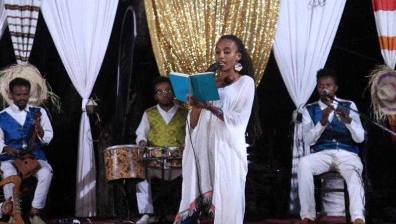 Literature of Ethiopia
