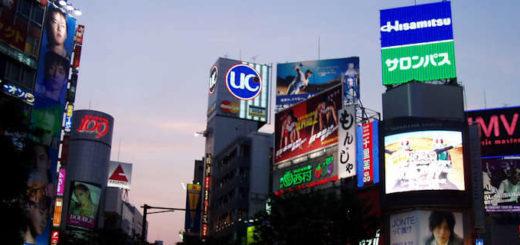 Shibuya District, Tokyo