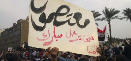 central slogan of the revolution 2011 Egypt