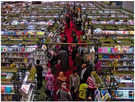 Cairo International Book Fair