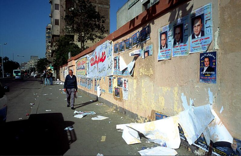 Elections in Egypt 2011
