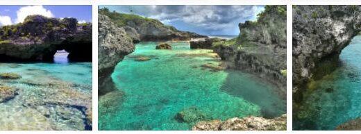 Niue Travel Guide